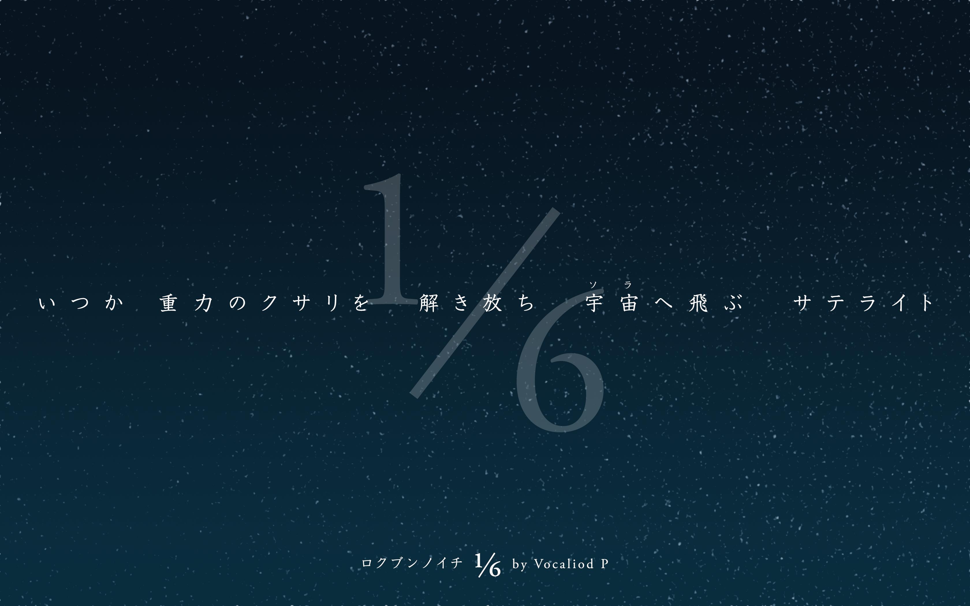 1-6-jp